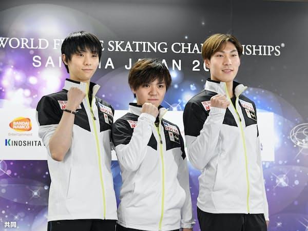 写真撮影に応じる(左から)羽生結弦、宇野昌磨、田中刑事(19日、さいたまスーパーアリーナ)=共同