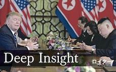 北朝鮮の執念悟った大統領 米朝交渉は立て直せるか