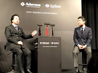 共同開発を発表するアデランスの津村社長(左)とスパイバーの関山和秀代表執行役