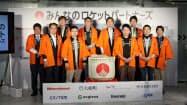 インターステラテクノロジズのロケット打ち上げを支援する団体の発足を発表した(前列左から3人目が稲川貴大社長、4人目が堀江貴文氏)