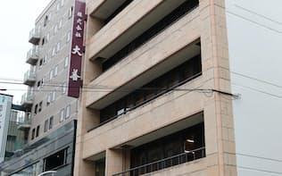 商業地の上昇率1位だった大善新館(名古屋市中区)