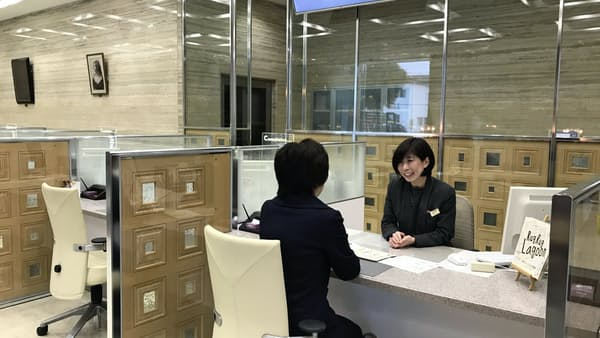 全店で昼休み 高知信用金庫、4月から窓口休止