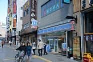 商業地で4年連続で上昇した甲府市丸の内1丁目