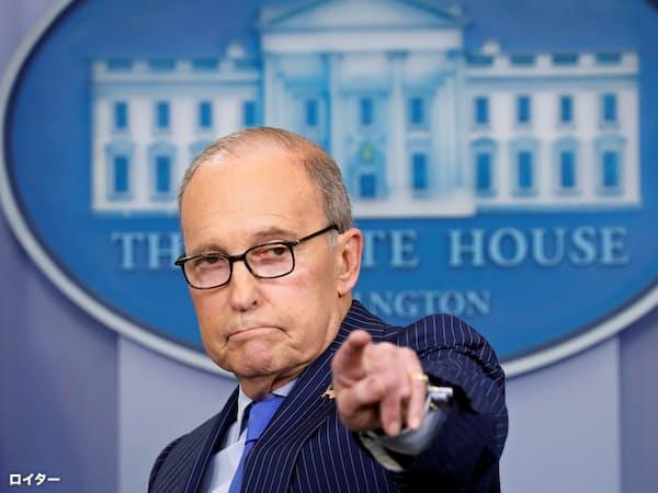 トランプ政権のクドロー米国家経済会議委員長は「レーガン減税」の立案者のひとり=ロイター