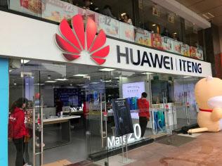 華為技術(ファーウェイ)の国際特許出願件数は突出している(広東省広州市の販売店)