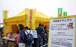 埼玉県越谷市で開かれた災害食グランプリ(2018年5月)