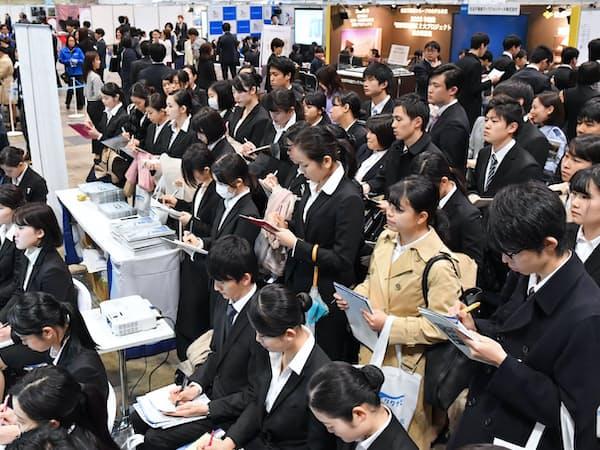学生は企業の本当の情報を集めやすくなっている