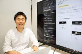 ゼノデータ・ラボの関洋二郎社長