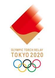 浮世絵の技法である「拭きぼかし」を用いたリレーエンブレム=Tokyo 2020提供
