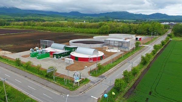 北ガス エネ地産地消支援、石炭成分や家畜ふん尿活用