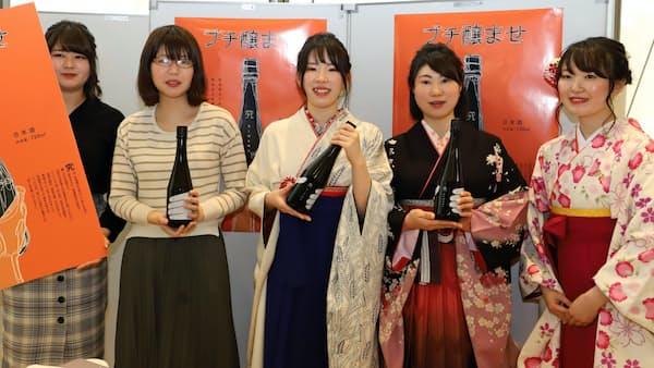 日本酒を若者に 秋田の大学と蔵元、コラボで商品開発