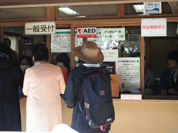 実証実験では料金所の窓口を茨城県民用と県民以外用にに分けた(20日、水戸市の偕楽園)