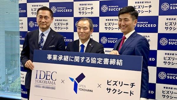 ビズリーチ、事業承継支援で横浜市と連携