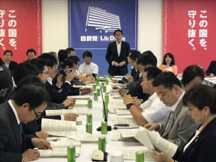 自民党の政調全体会議