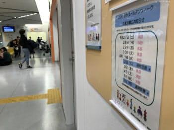 埼玉県立小児医療センターは連休中の診療日を告知している(さいたま市)