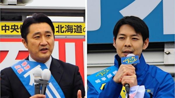 北海道知事選、与野党一騎打ち 復興やIR誘致争点