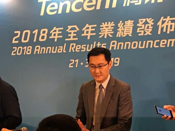 2018年12月期の決算記者会見に出席する騰訊控股(テンセント)の馬化騰・最高経営責任者(CEO)(21日、香港)