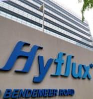 シンガポールの水処理施設大手、ハイフラックスの本社ビル