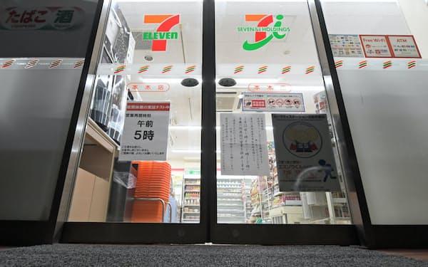 午前1時に閉店したセブンイレブンの店舗。24時間営業が転機を迎えるなど事業環境が変化するなか、経営体制を刷新する