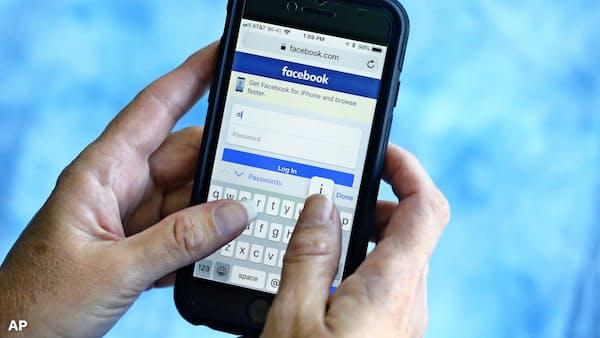FB、パスワードずさん管理 数億人単位で暗号処理せず