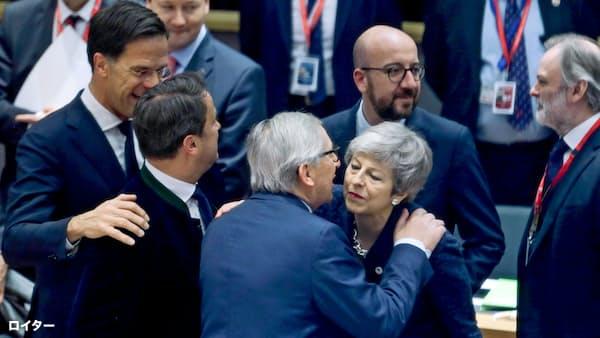 英離脱、4月12日までの決断求める EU首脳会議