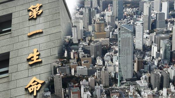 第一生命、12年ぶり再開発投資 虎ノ門に600億円
