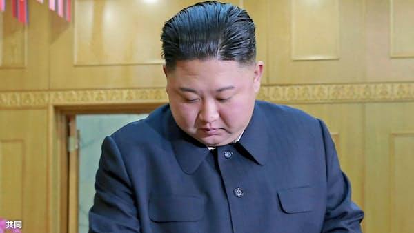 北朝鮮、4月11日に最高人民会議