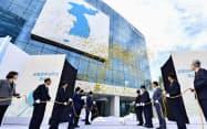 南北共同連絡事務所の開所式(2018年9月)=韓国取材団・共同