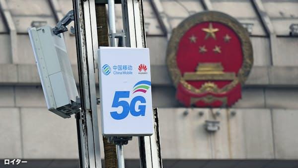 中国通信大手、19年は4年ぶり投資増