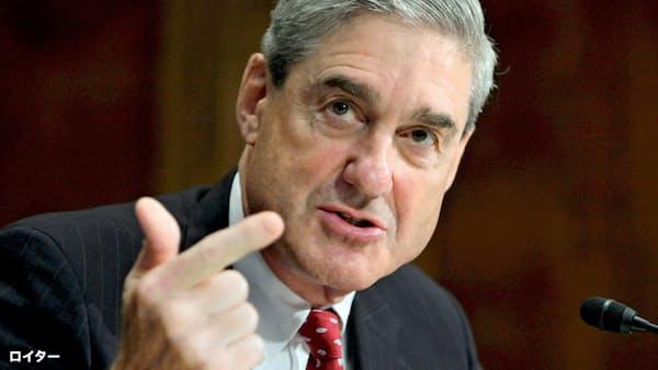 ロシア疑惑の捜査終了 米司法省、週末にも議会報告