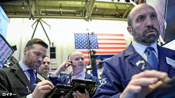 NY株460ドル安 米金利「長短逆転」で売り加速