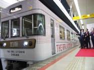 23日午前、西鉄福岡(天神)駅を出発した観光列車
