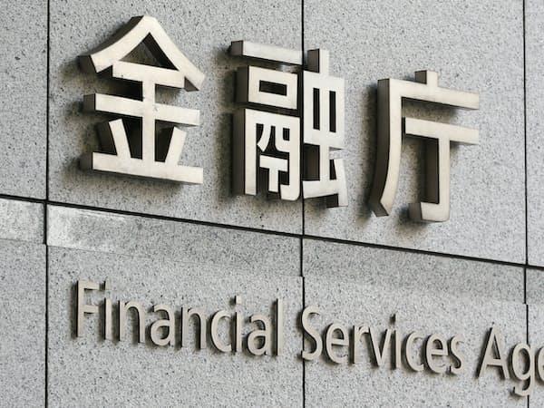 金融庁はフィンテック時代の新たな規制・監督の構築を迫られる