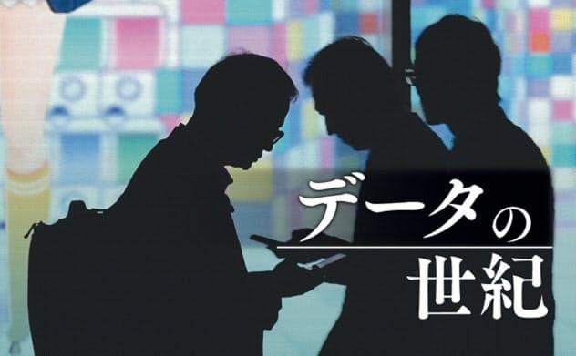 コロナが試すIT競争力 日本、際立つ出遅れ