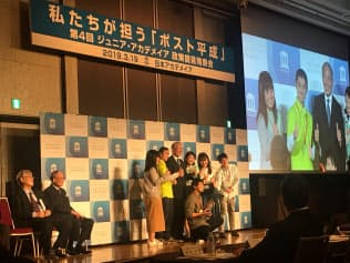 ジュニア・アカデメイア賞を受賞したグループ