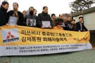 三菱重工業への賠償命令が確定した元朝鮮女子勤労挺身隊訴訟(2018年11月、韓国最高裁前)