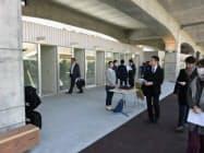 JR系などが開業した創業支援施設MA-TO(東京都小金井市)