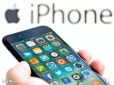 米ITCの裁判官、アップル製品の一部輸入停止を勧告