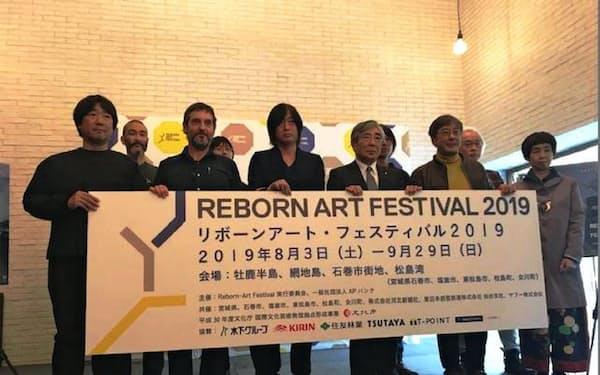 フェスティバルでは小林武史(前列左から3人目)らがキュレーションを務める。