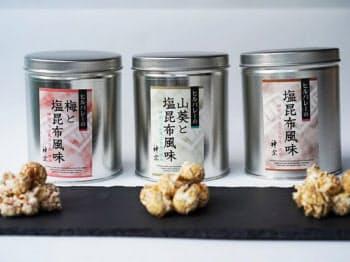 ヒルバレー大丸梅田店の商品は塩昆布の老舗とコラボ