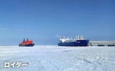 ロシアが仕掛ける北極支配
