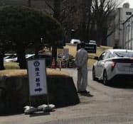 ホシザキの定時株主総会では株主から厳しい声が相次いだ(27日、愛知県豊明市)