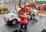 静鉄タクシーは今川さんのイラストをあしらったタクシーを運行させる