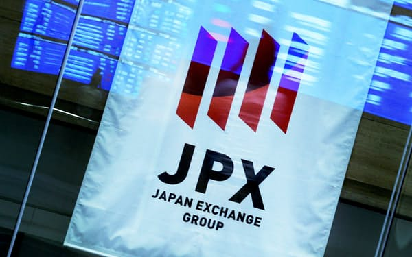 東京商品取引所と「総合取引所」設立で基本合意した日本取引所グループ