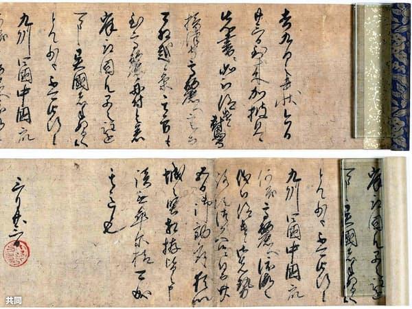 愛知県刈谷市の寺で見つかった、豊臣秀吉が加藤清正に1592年の朝鮮出兵を命じた朱印状(刈谷市歴史博物館提供)=共同