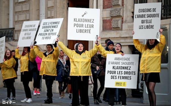 国際女性デーの3月8日、パリのサウジアラビア大使館前で拘束されている女性の解放を求める活動家ら=ロイター