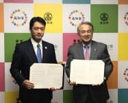協定を結んだ尾崎正直知事(左)と小川会長