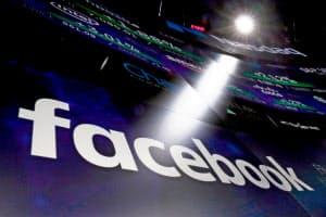 フェイスブックは住宅関連広告の閲覧対象から特定の人々を除外することを可能にしていた=AP