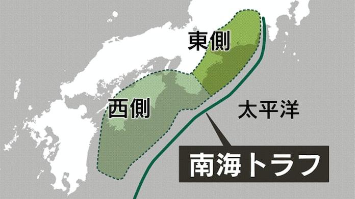 2020 南海トラフ 予言 【2021年】南海トラフ地震は発生するのか?予想&予言