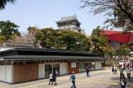天守閣や展示の改修とともに物販案内所「しろテラス」を設けた小倉城(北九州市)